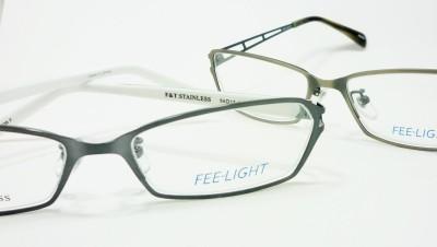 FEE-LIGHT